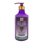 /321/ H&B  Treatment Anti Dandruff Shampoo For Hair Rosemary & Nettle, 780ml