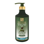/320/ H&B  Treatment Shampoo For Strong Shiny Hair Olive Oil & Honey, 780ml