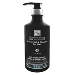 / 43497 / H&B  Shower Gel & Shampoo For Man With Aromatic Oils, 780ml